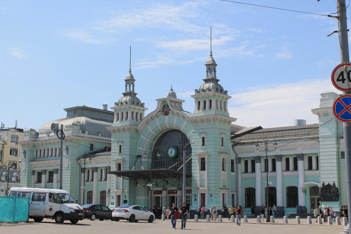 Как добраться до Белорусского вокзала?