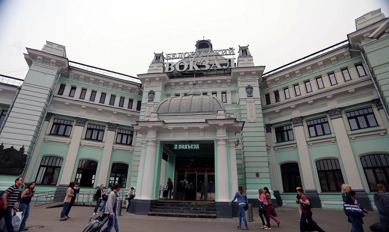 Белорусский вокзал Москвы: адрес, телефоны и услуги