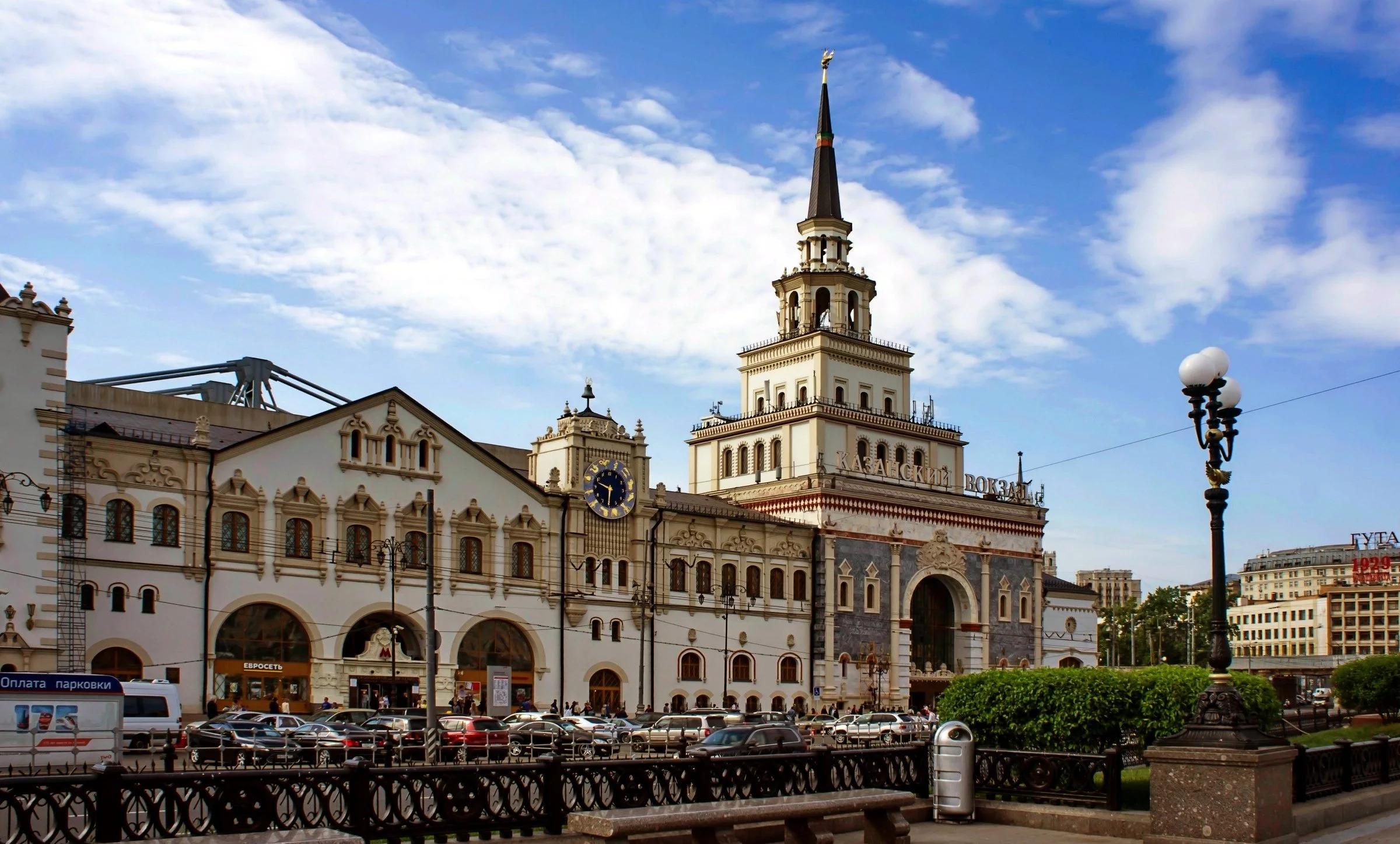 Казанский вокзал в Москве: адрес, телефоны и услуги