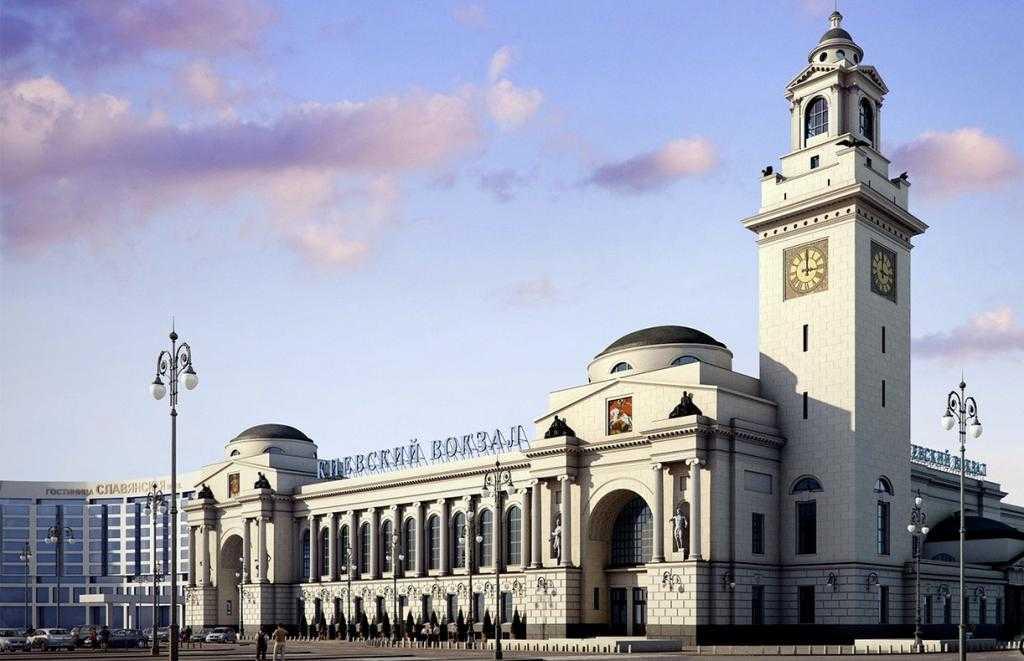 Как добраться до Киевского вокзала?