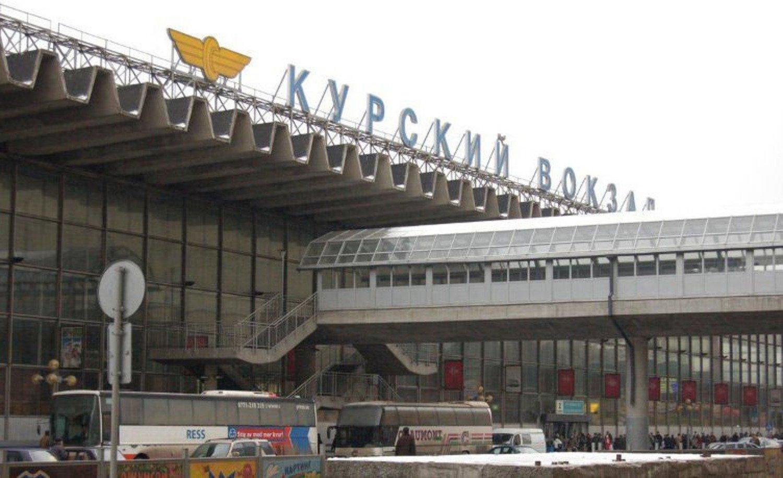 Как добраться до Курского вокзала?