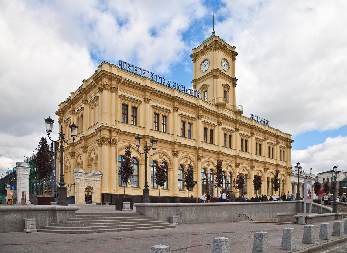Как добраться до Ленинградского вокзала?