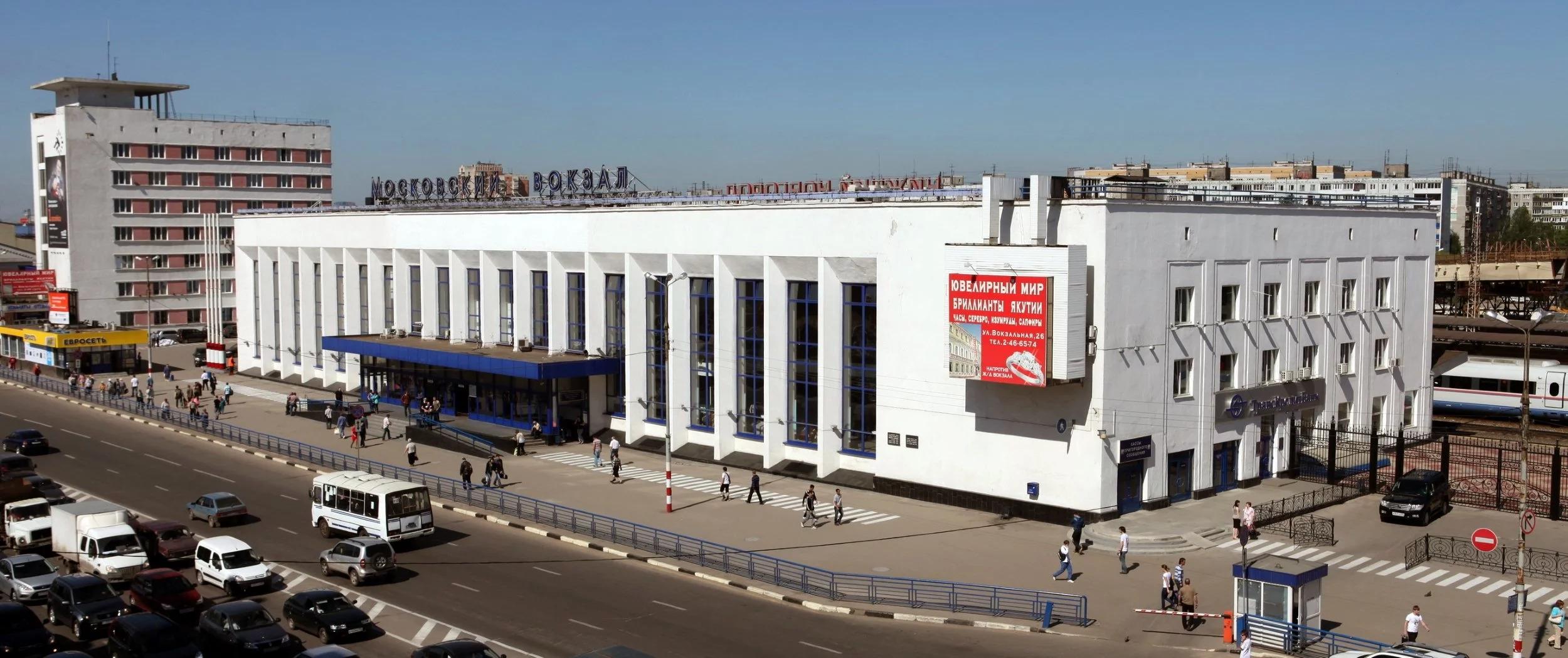 Московский вокзал Нижнего Новгорода: адрес, телефоны и услуги