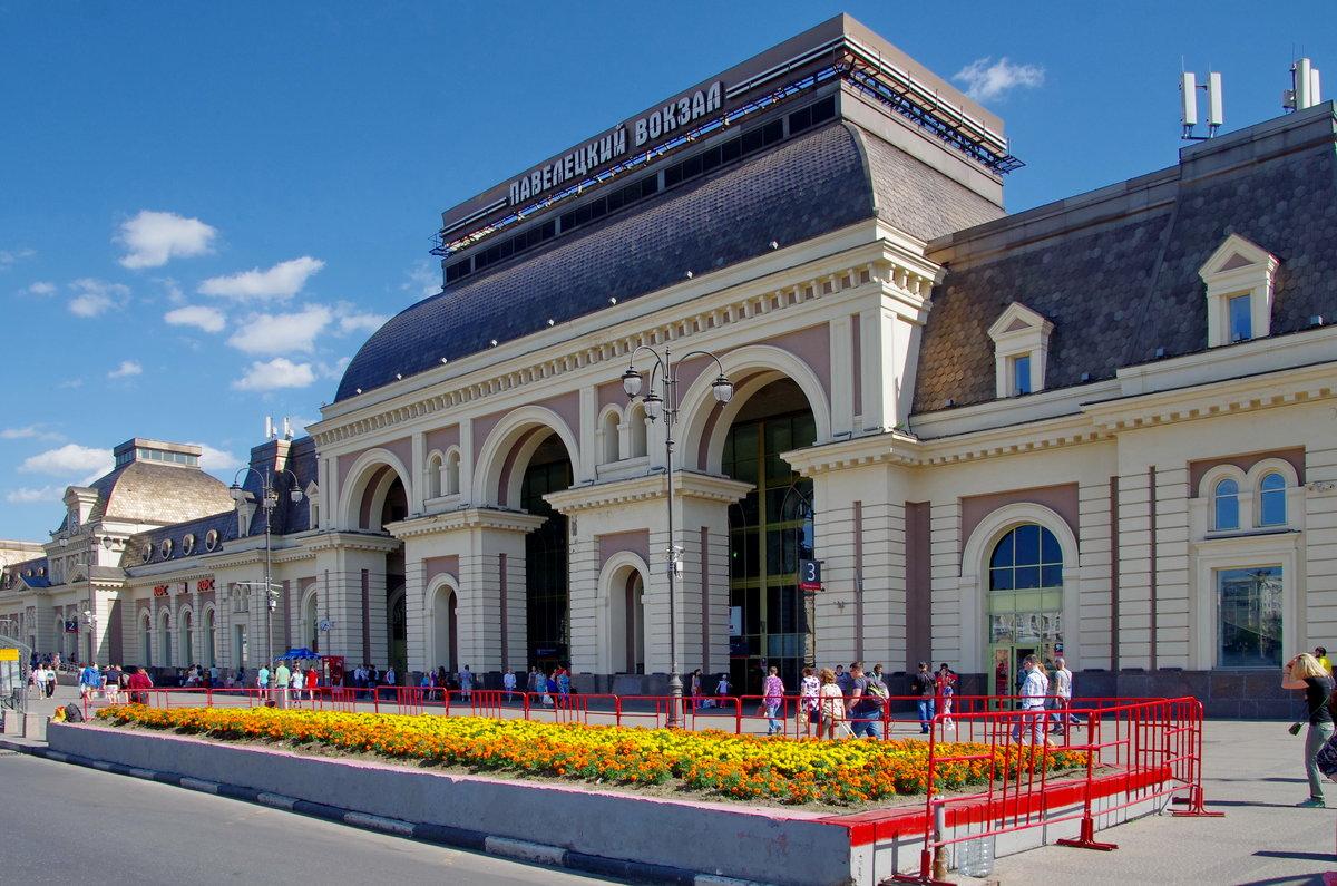 Павелецкий вокзал Москвы: адрес, телефоны и услуги