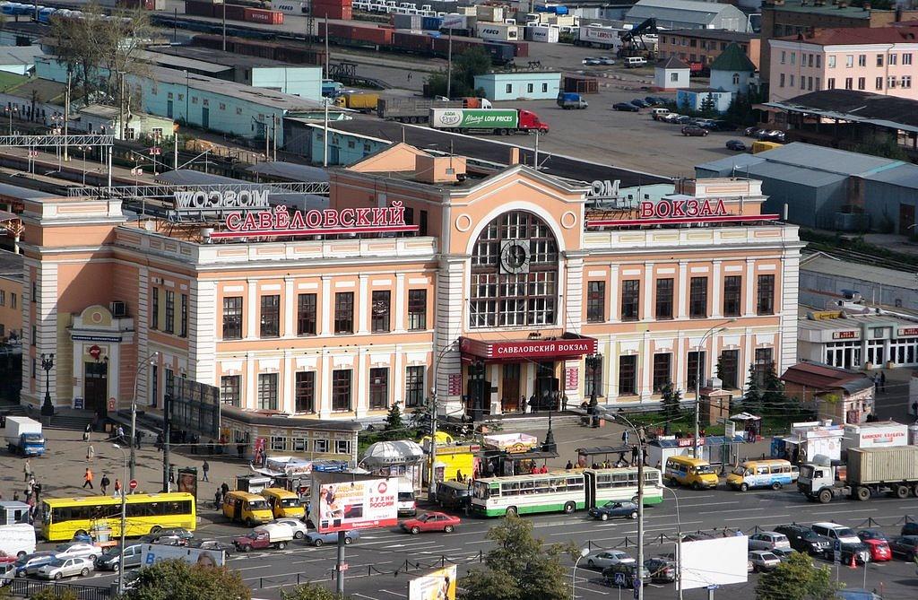 Савёловский вокзал Москвы: адрес, телефоны и услуги
