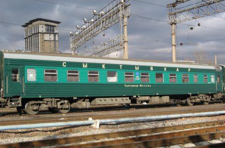 Фирменный поезд «Сыктывкар» «Сыктывкар – Москва»