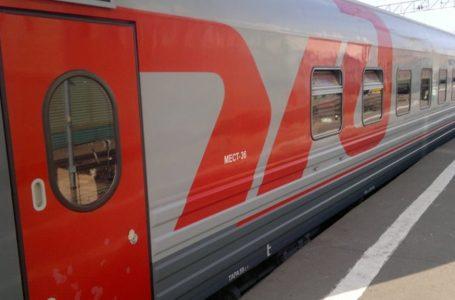 Фирменный поезд «Премиум» «Адлер – Москва»