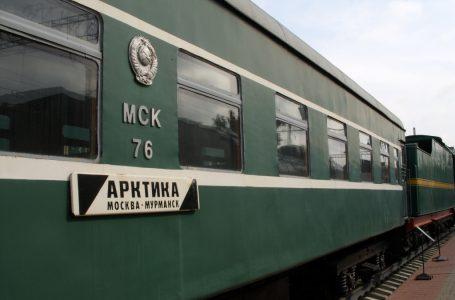 Фирменный поезд «Арктика» Москва – Мурманск