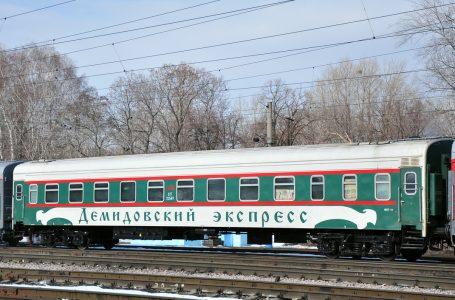 Фирменный поезд «Демидовский экспресс» Санкт-Петербург – Екатеринбург