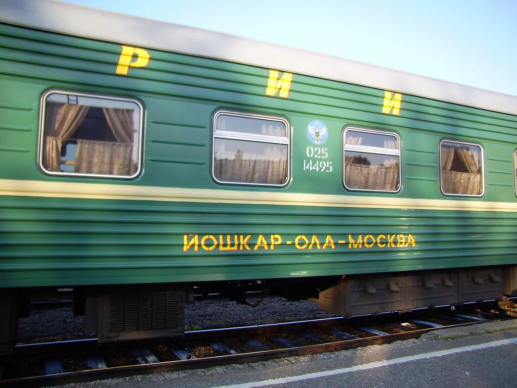 Расписание фирменного поезда «Марий Эл» Москва – Йошкар-Ола и обратно
