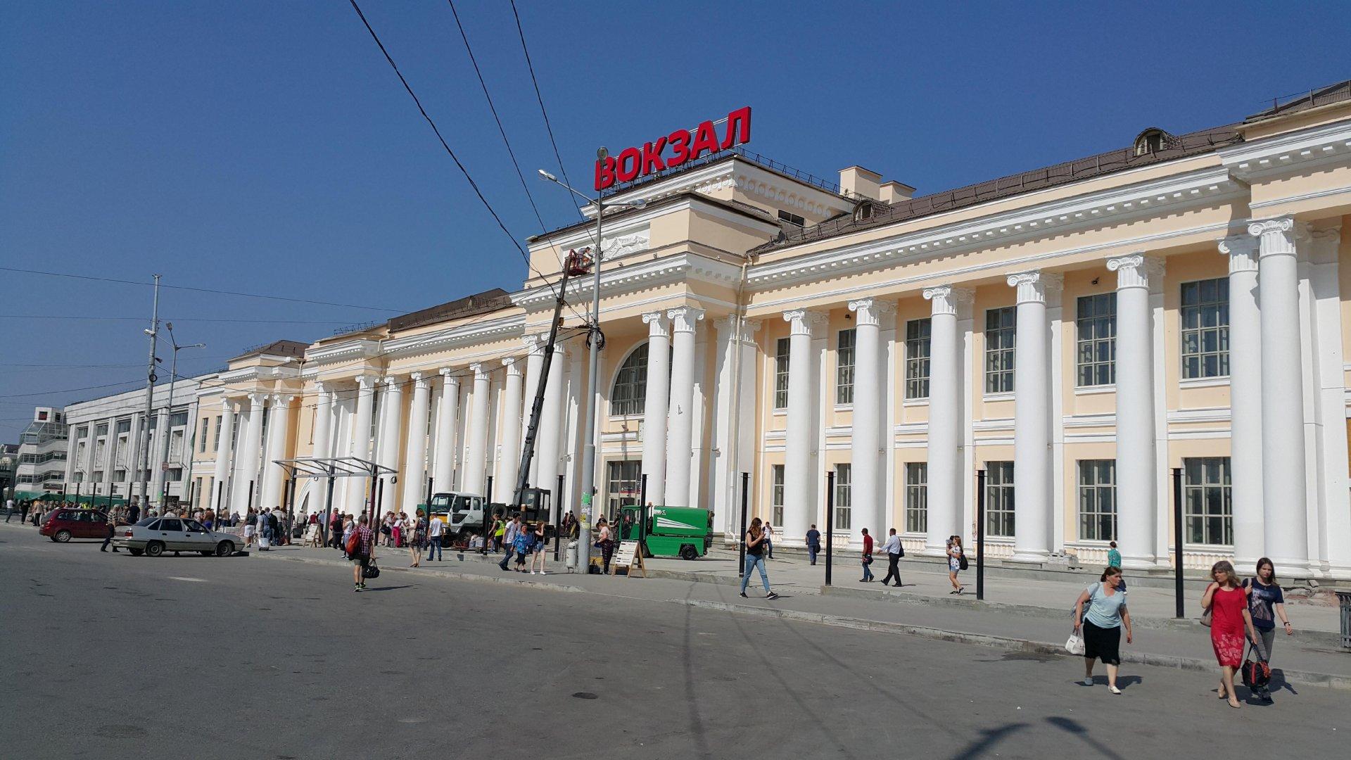 Как добраться до вокзала «Екатеринбург-Пассажирский»?