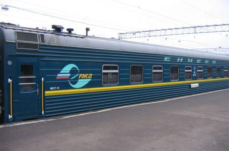 Фирменный поезд «Енисей» Москва – Красноярск