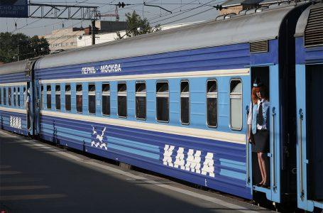 Фирменный поезд «Кама» Москва – Пермь