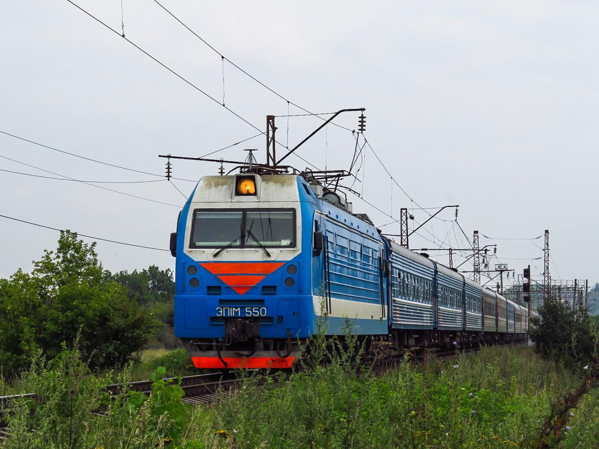 Расписание фирменного поезда «Лотос»: из Москвы до Астрахани и обратно