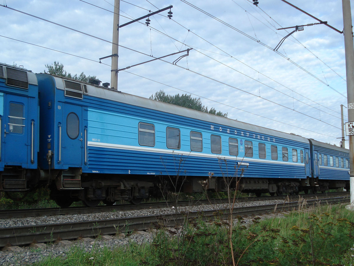 Расписание фирменного поезда «Новокузнецк»: до Санкт-Петербурга быстро и с комфортом!