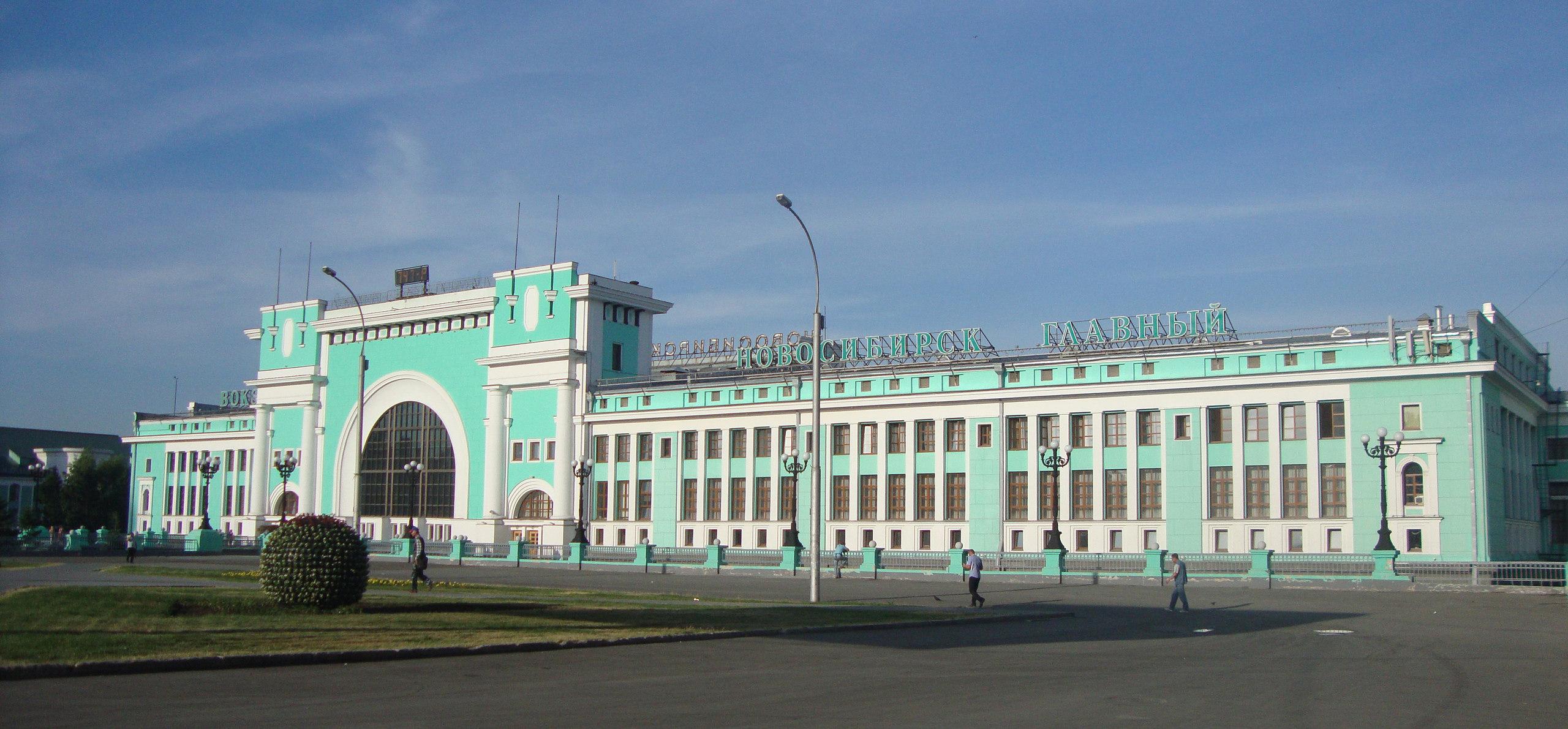 Как добраться до вокзала «Новосибирск-Главный»?
