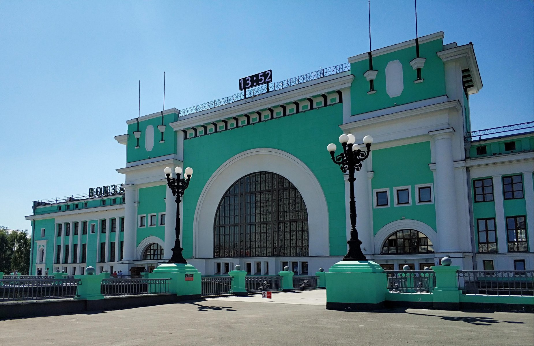 Картинка вокзал главный