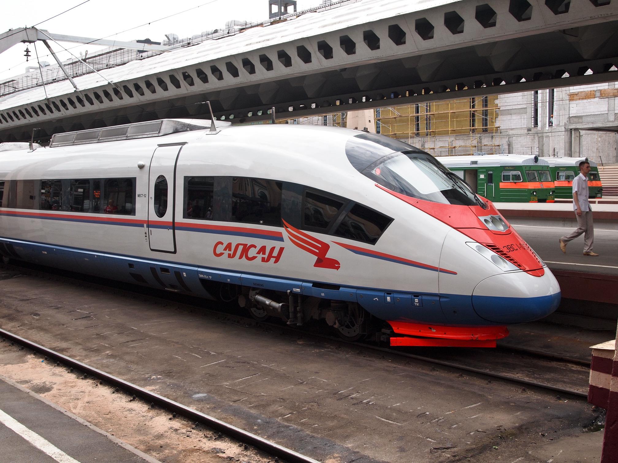 Тарифы на билеты поезда «Сапсан»