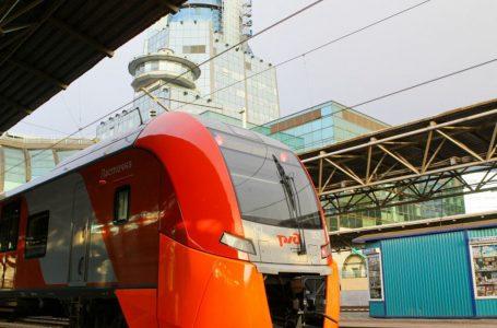 Фирменный  поезд «Дневной экспресс» Пенза – Самара