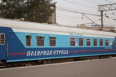 Фирменный поезд «Полярная стрела» «Москва – Лабытнанги»