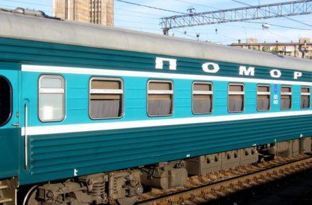 Фирменный поезд «Поморье» «Москва – Архангельск»