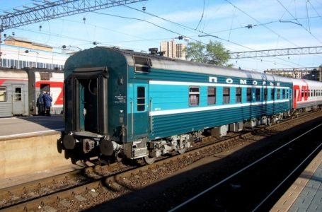 Фирменный поезд «Поморье» «Москва – Северодвинск»