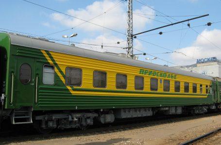 Фирменный поезд «Приосколье» «Старый Оскол – Москва»
