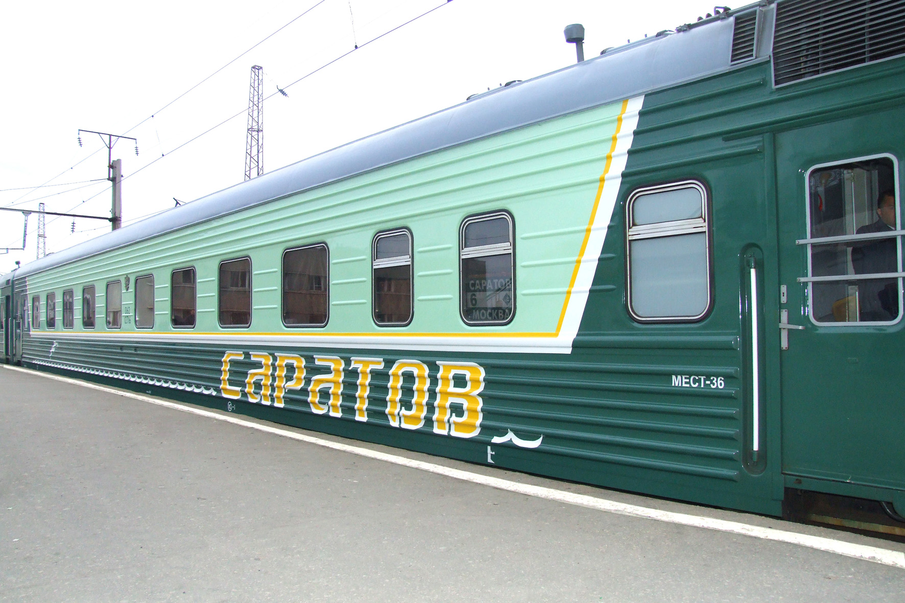 Расписание фирменного поезда «Саратов»: до Москвы и обратно