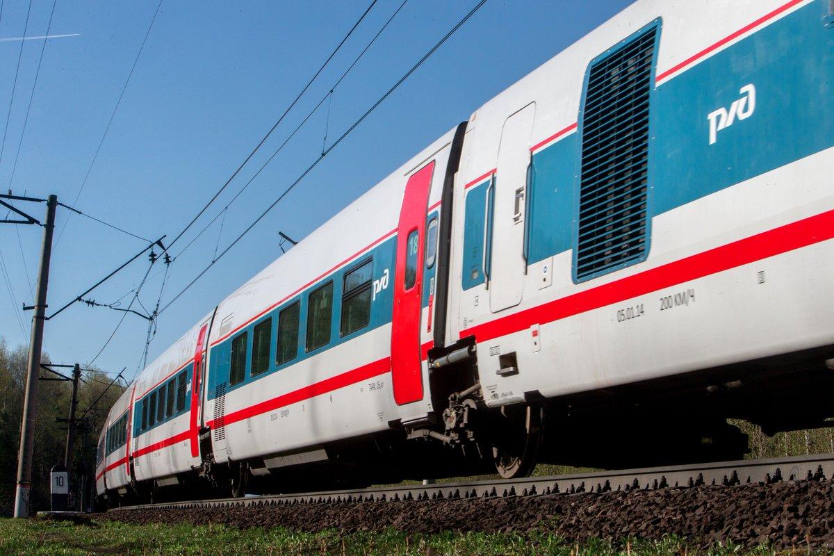 Скоростной поезд «Стриж» Москва – Берлин