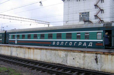 Фирменный поезд «Волгоград» Москва – Волгоград