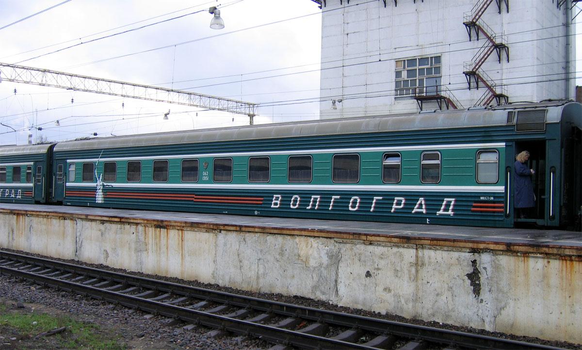 фирменный поезд волгоград фото