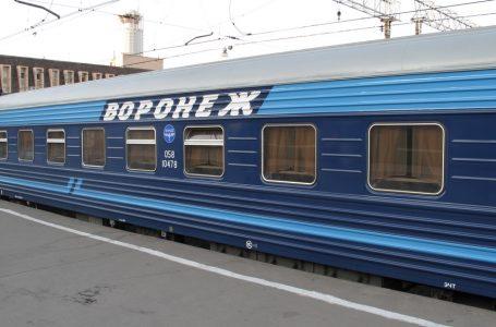 Фирменный поезд «Воронеж» Москва – Воронеж