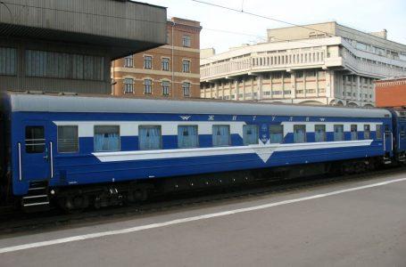 Фирменный поезд «Жигули» Москва – Самара