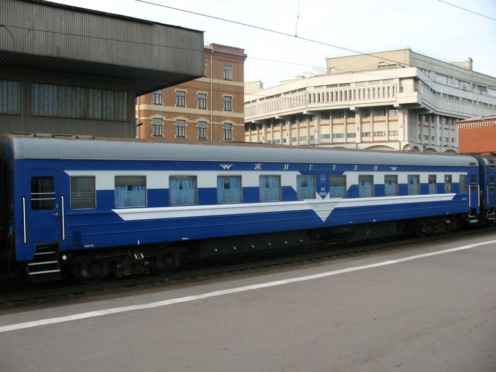 поезд Жигули